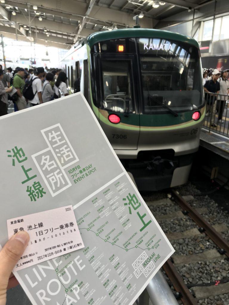 20171009_池上線無料_02