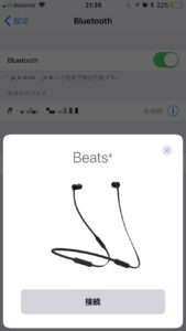 beatsx_register