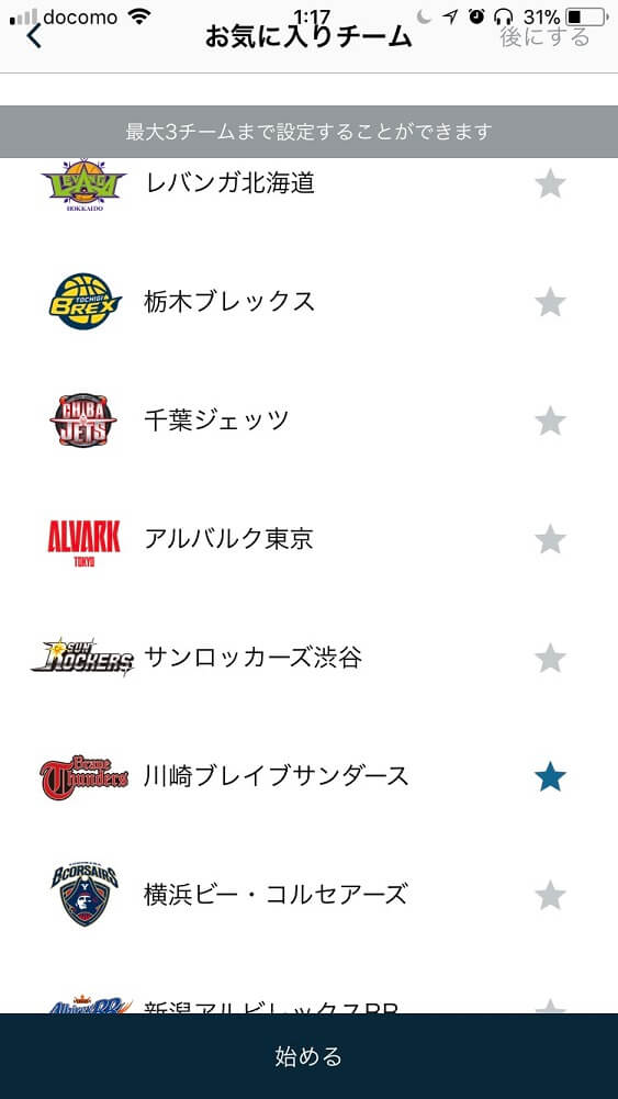 sportsnavilive_iphone_2