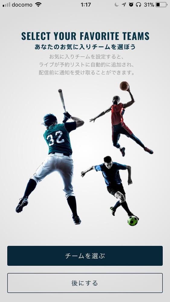sportsnavilive_iphone_3