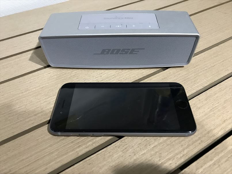 bose-sound-link-mini-1