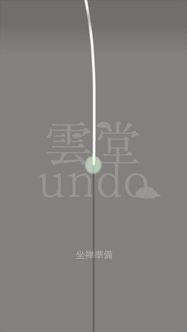 undo-06