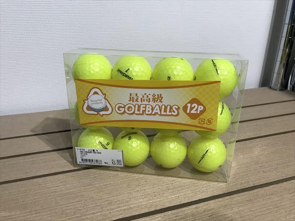 golf-biggner-goods-7