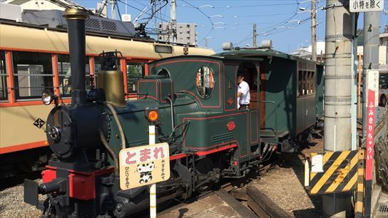shikoku-matsuyama-07