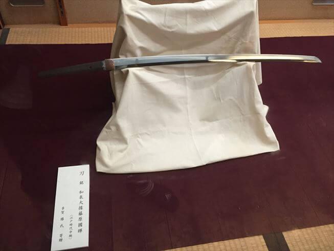 shikoku-matsuyama-05