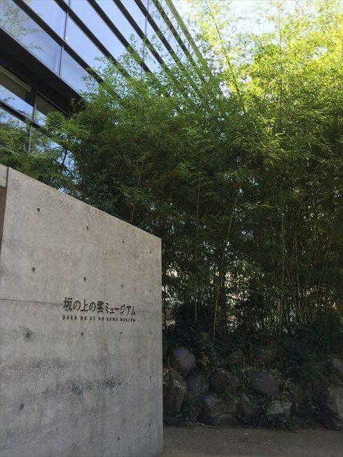 shikoku-matsuyama-40