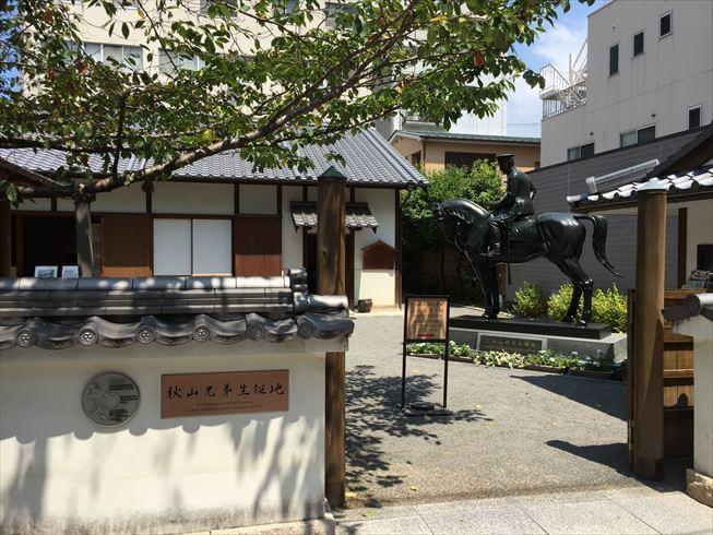 shikoku-matsuyama-39
