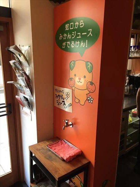 shikoku-matsuyama-36