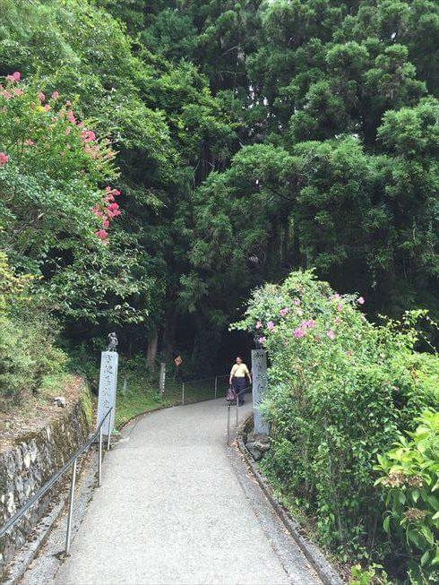shikoku-matsuyama-35
