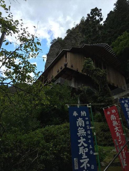 shikoku-matsuyama-34