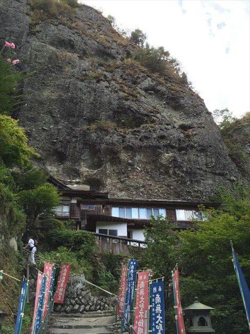 shikoku-matsuyama-33