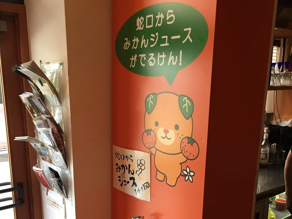 Matsuyama-Logo