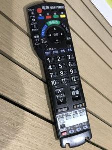 TV_Controller