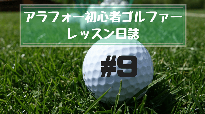 logo_golf_beginner_09