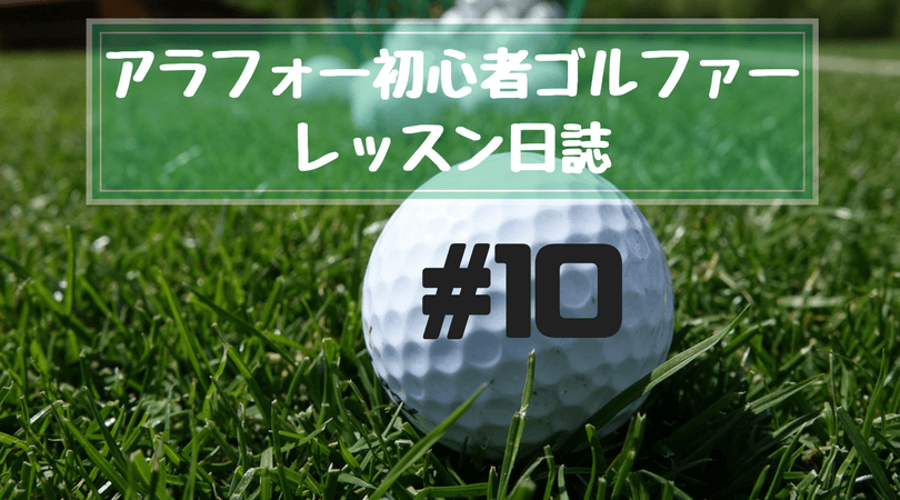 logo_golf_beginner_10