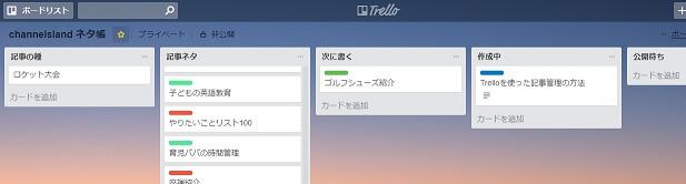 trello_image
