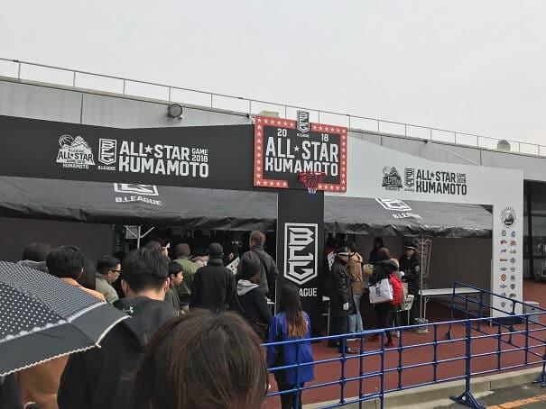 bleague-all-star-2018-1
