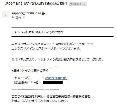 domain_03