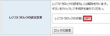 domain_04