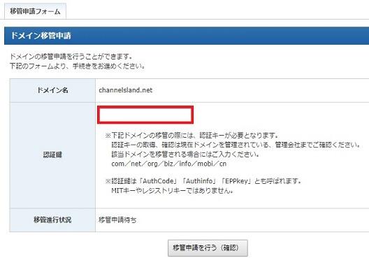 domain_05