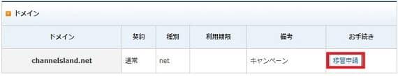 domain_06