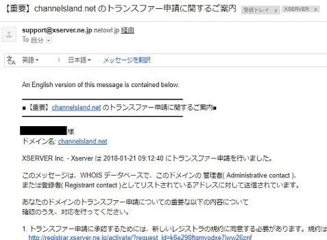 domain_07
