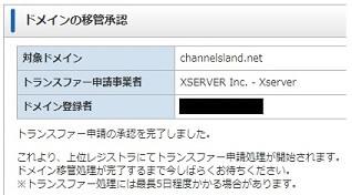 domain_09