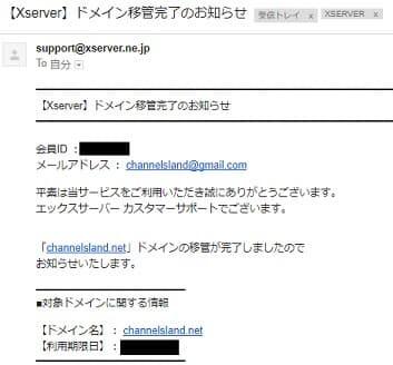 domain_10